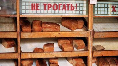 Почему российские бутерброды стали неправильными