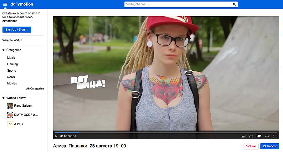 Видеохостинг Dailymotion будет навсегда заблокирован в Российской Федерации