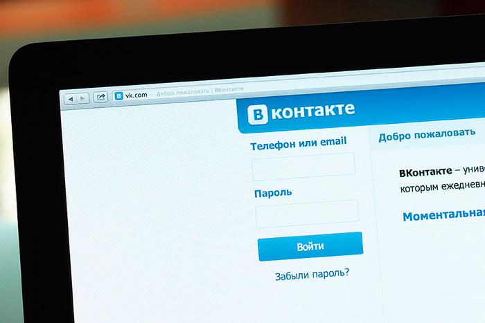Три группы «ВКонтакте» заблокировали запровоцирование школьников касоциальным поступкам