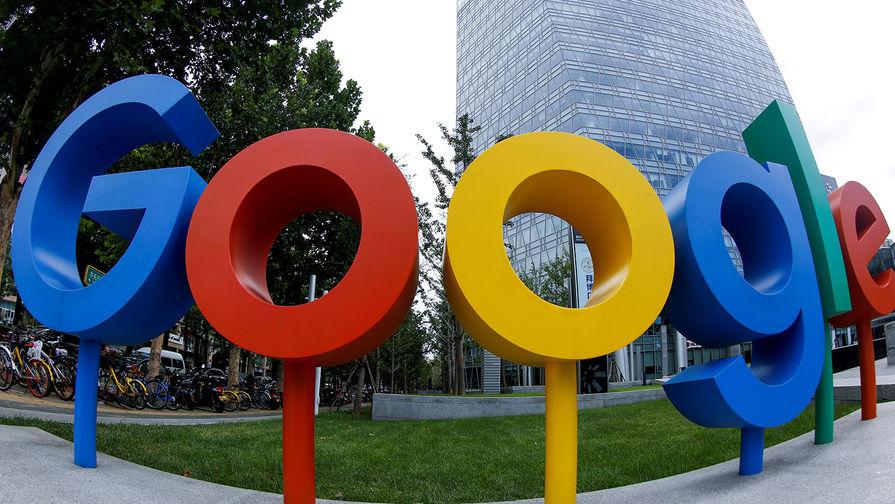 ВGoogle уточнили, как отслеживают местоположение пользователей даже при отключенной функции