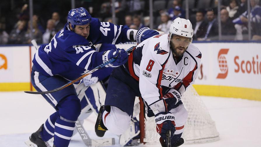 «Вашингтон Кэпиталз» 2-ой сезон подряд одержал победу постоянное первенство НХЛ