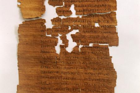 Страница No.40 из Евангелия Иуды
