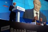 Сегодня Владимир Путин принял участие в работе международного дискуссионного клуба «Валдай»