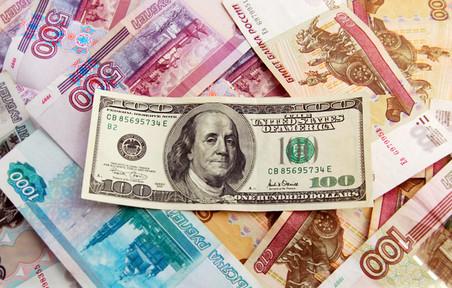 Курс доллара цб покупка