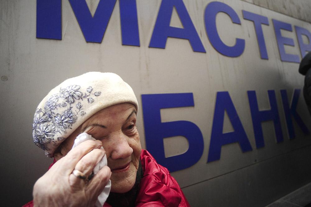 Фотография: Сергей Бобылев/ИТАР-ТАСС