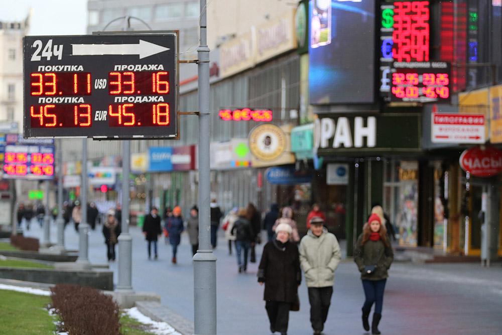 Фотография: Михаил Почуев/ИТАР-ТАСС