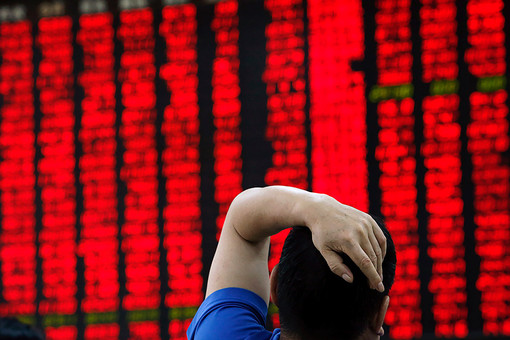 Человек следит за ценами на акции в брокерском офисе в Пекине