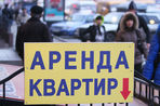Спрос на аренду квартир в Москве вырос на 30% за месяц