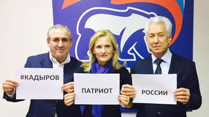 Рамзана Кадырова поддержали высокопоставленные единороссы