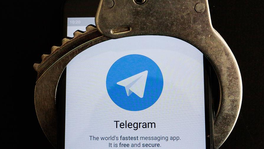Российская Федерация пошла нарадикальные меры— Блокировка Telegram