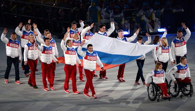 Все 207 проб русских претендентов научастие вПаралимпиаде— негативные
