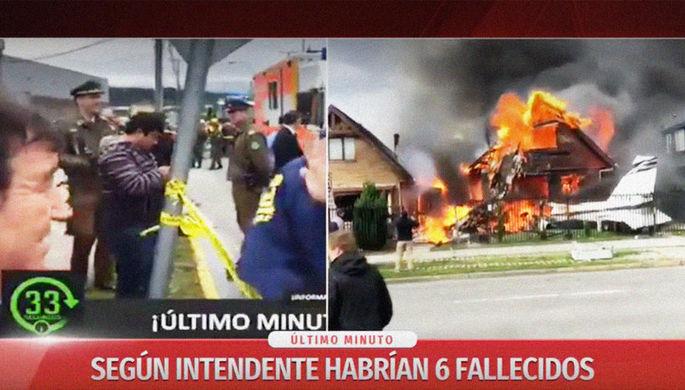 ВЧили самолет упал надома, пассажиры погибли