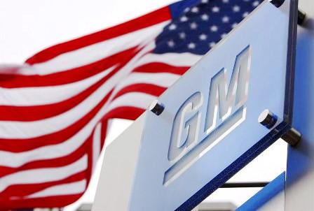GM и Ford считают необходимым выход американских поставщиков на российский рынок