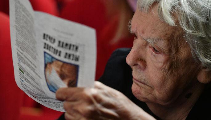 Комиссия одобрила помилование Изместьева после обращения Алексеевой кПутину