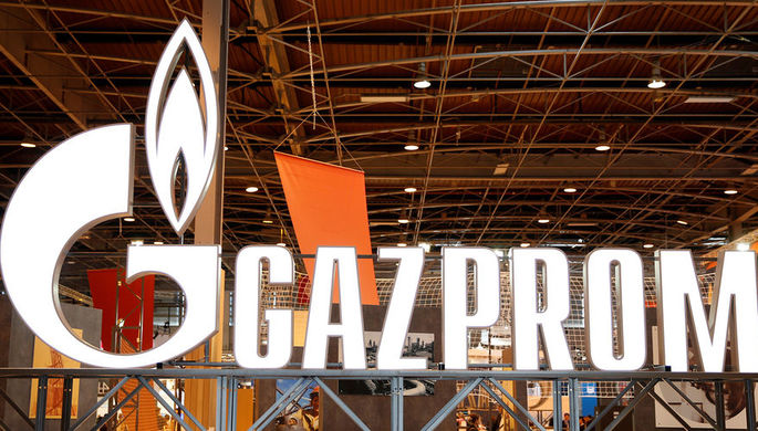 В «Газпроме» сообщили осоздании трибунала порасторжению контрактов с государством Украина