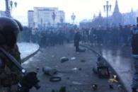 На Манежной площади начались массовые столкновения фанатов с ОМОНом