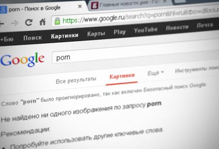 Google ������ ����������� ����������� �������� ����������������
