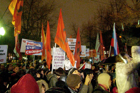 Largest anti-Putin protest in Russia: thousands gathered — Gazeta.Ru