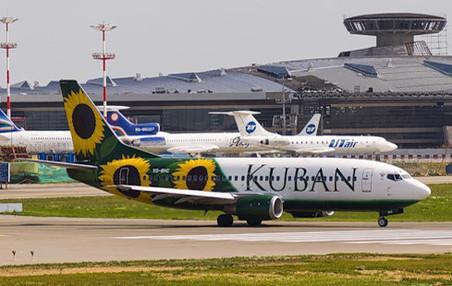 Авиакомпания Кубань ( Кубанские Авиалинии) - одна из крупнейших авиакомпаний юга России, штаб-квартира которой...