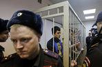 Со счета правозащитного проекта «РосУзник» украли полмиллиона рублей