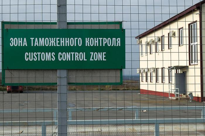 Ростовская область под обстрелом