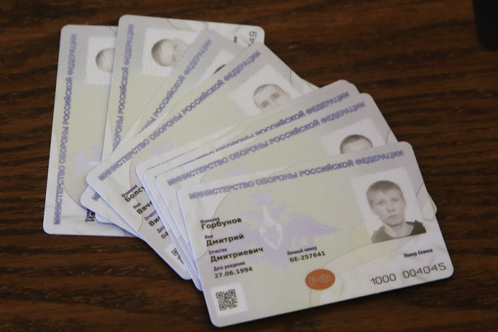 http://img.gazeta.ru/files3/693/7775693/military_ticket.jpg