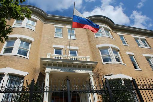 Здание Российского культурного центра в Вашингтоне
