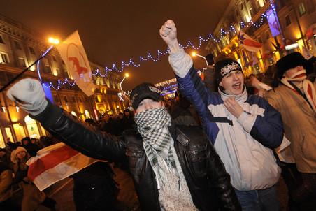 Белорусская оппозиция отметит День воли шествием и митингом
