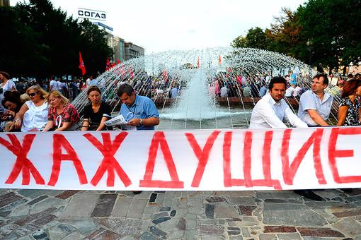 Митинг оппозиции «Комитет 6 мая» в Москве, 2012 год
