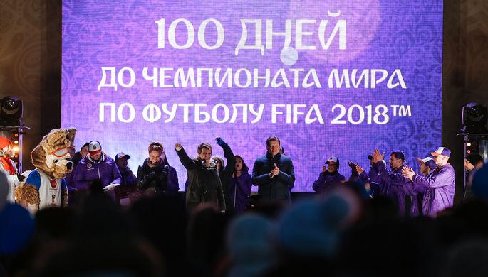 Стал известен официальный гимн ЧМ-2018 в Российской Федерации