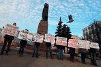 Губернаторам пообещали рост социальных протестов по стране