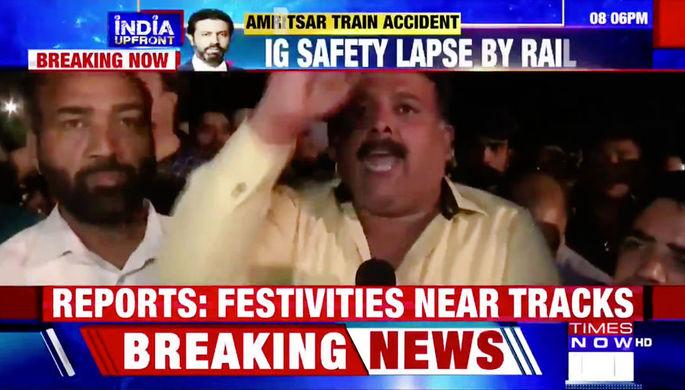 Поезд наполном ходу протаранил толпу напразднике, масса погибших: видео трагедии