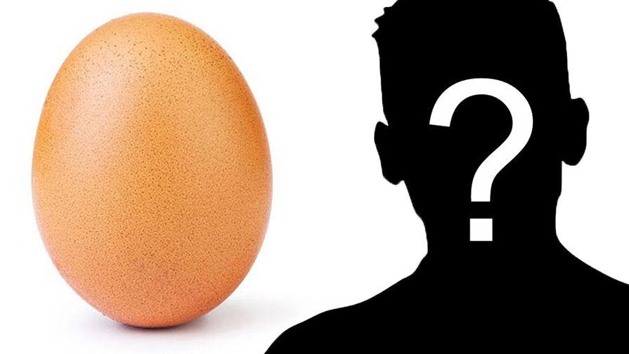 Самое известное яйцо в социальная сеть Instagram оказалось рекламой