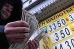 ЦБ готовит рубль к свободному плаванию