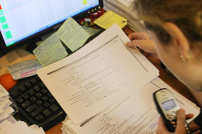 узнать есть ли долги в банках у родственников простирались концентрические