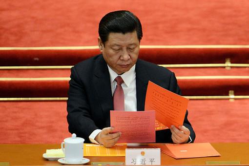В Китае был завершен процесс передачи власти