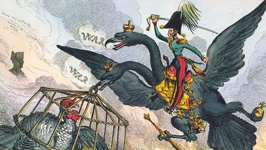 Хит Уильям. Аллегория Русско-турецкой войны 1828–1829 годов. По-английски слова «Турция» и...