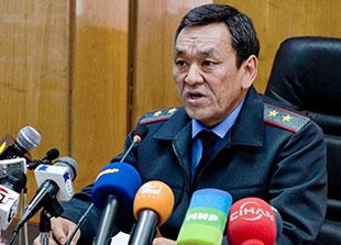 проститутки в москве снят киргизку