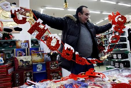 Экономические новости Украины: бизнеса и финансов. Новости ...