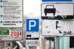 Стоимость парковки за Садовым кольцом будет ниже 60 рублей