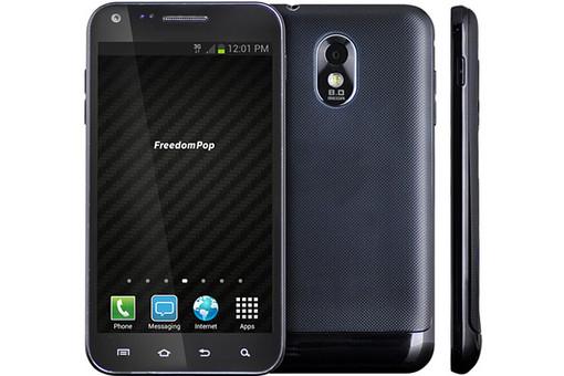 Смартфон Privacy Phone от FreedomPop
