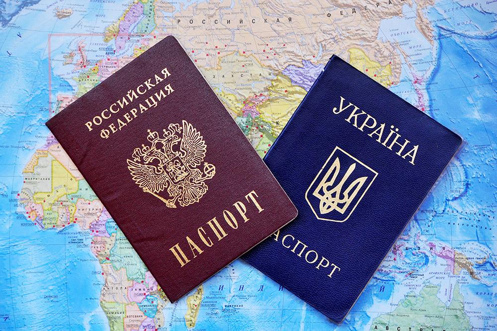 Важное = Важливе - Страница 23 Passports-pic4_zoom-1000x1000-85194