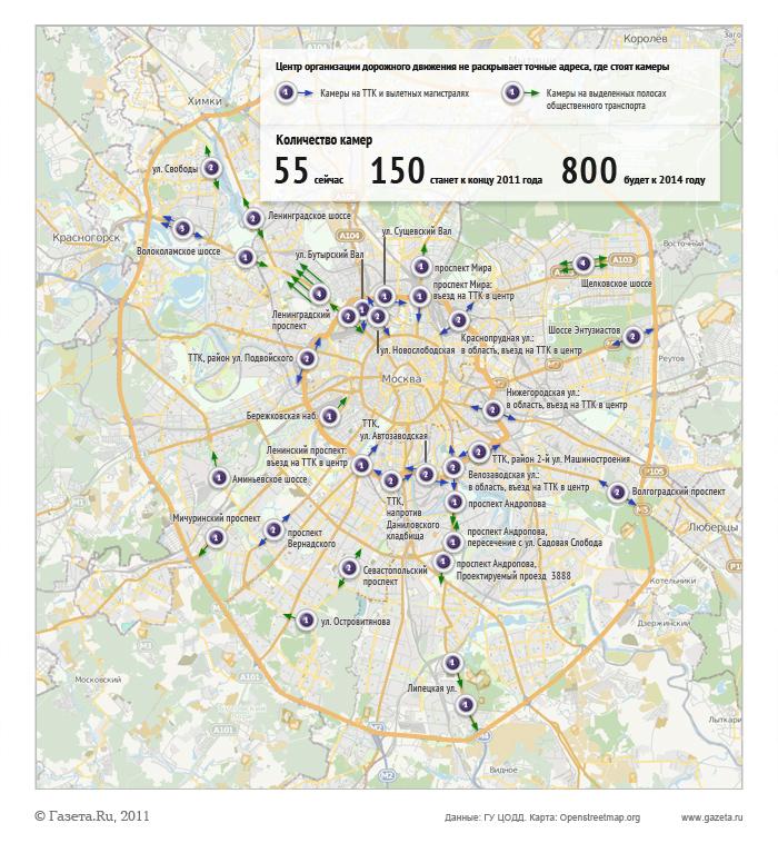 Инфографика «Газеты.Ru» камеры видеофиксации нарушений ПДД