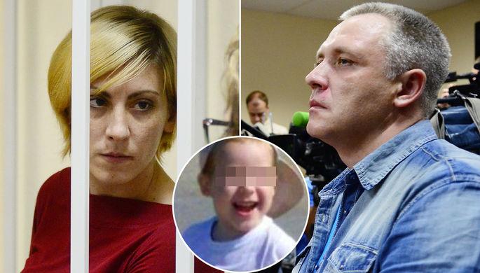 Сбившая «пьяного мальчика» вПодмосковье женщина получила 3 года