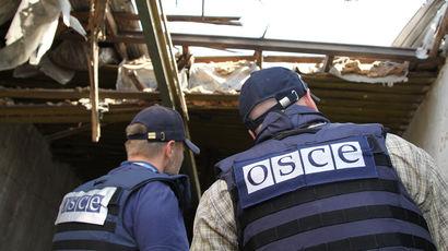 «Нормандская четверка» готовит полицейскую миссию ОБСЕ в Донбассе