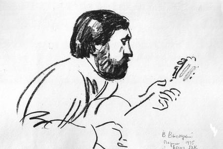 «Русский Париж Николая Дронникова» в Литературном музее
