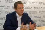 Онлайн-интервью с Максимом Ликсутовым
