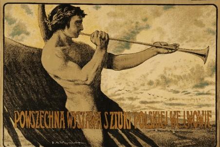 Выставка польского плаката в ГМИИ имени Пушкина