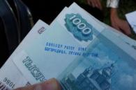 http://img.gazeta.ru/files3/729/2491729/______-195.jpg