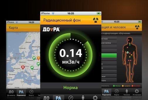 Интерфейс «ДО-РА»